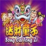 Song Cai Tong Zi